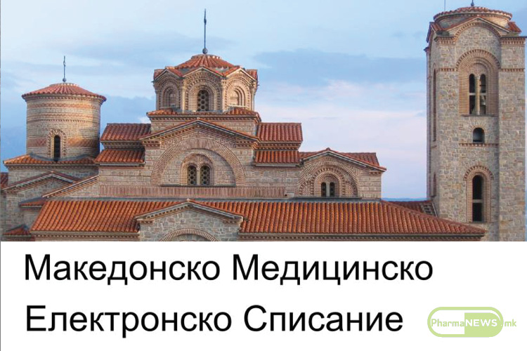 Македонско Медицинско Електронско Списание