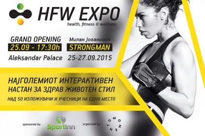HFW-Expo