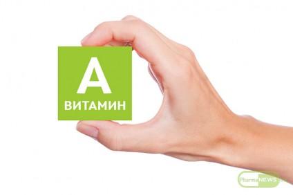 zosto-e-potreben-vitaminot-a