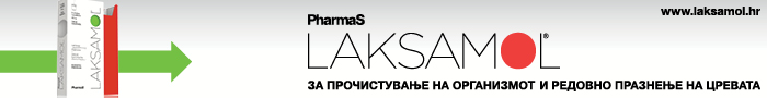 PharmaS_ProBalans_LAKSAMOL_700x90