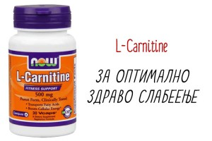 L-Carnitine-PharmaNews