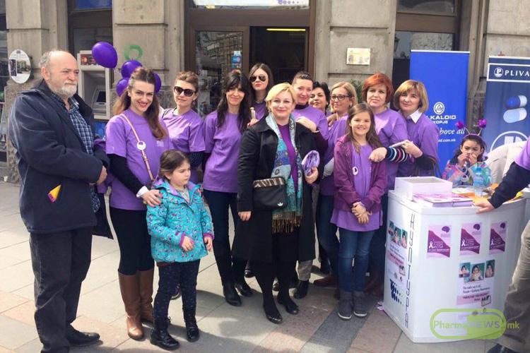 Виолетовиот ден на плоштадот во Скопје