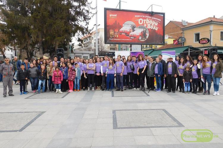 Виолетовиот ден во Прилеп