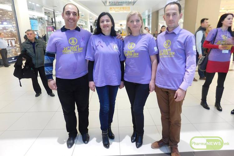 Виолетовиот ден во Skopje City Mall