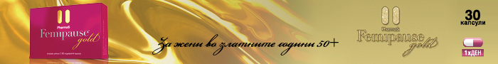 PharmaS_Femipause GOLD_700x90