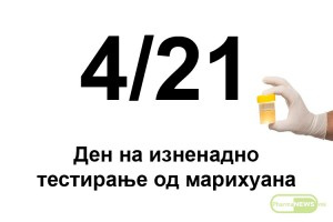 denot-420_images1