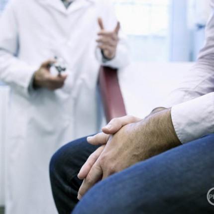 bhp-farmakoloshki-tretman-ili-hirurshka-intervencija_image