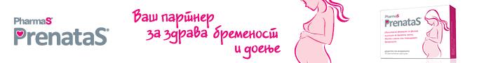 pharmas_prenatas_700x90