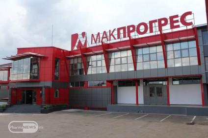 makprogres_upravna_zgrada_image