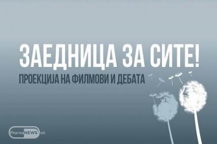 zaednica-za-site-diskusija-za-pokrenuvanje-na-svesta-za-licata-poprechenost_image