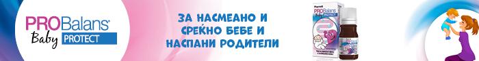 PharmaS_ProbalansBabyProtect_main_baner_700x90