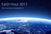 chasot-na-planetata-zemja-2017-video_image