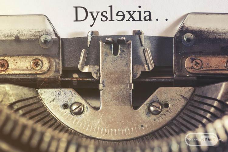 pronajdena-prichinita-tretmanot-za-disleksija_image