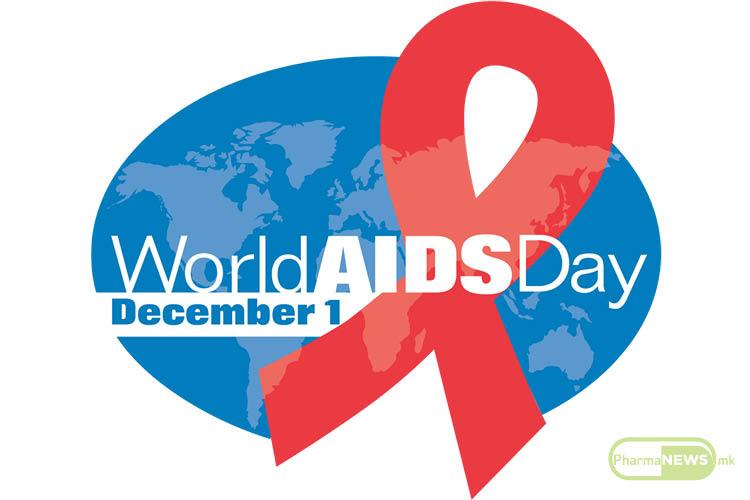 svetski-den-za-borba-protiv-hiv-sida_image