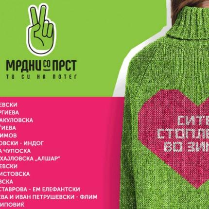 15-vodechki-modni-dizajneri-mrdnaa-prst-za-site-stopleni-vo-zima_image