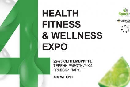 objavena-programata-za-health-fitness-wellness-expo