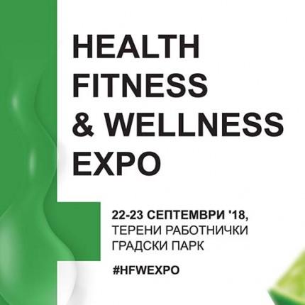 objavena-programata-za-health-fitness-wellness-expo