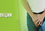 Tema_24_probiotici_urinarni_infekcii