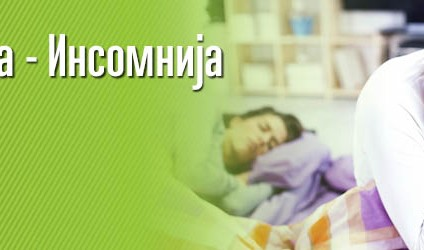 Tema_25_nesonica-insomnija