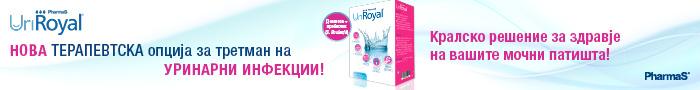 PharmaS_UriRoyal_700x90