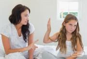 kako-da-ostanete-povrzani-vashite-tinejdjeri_image