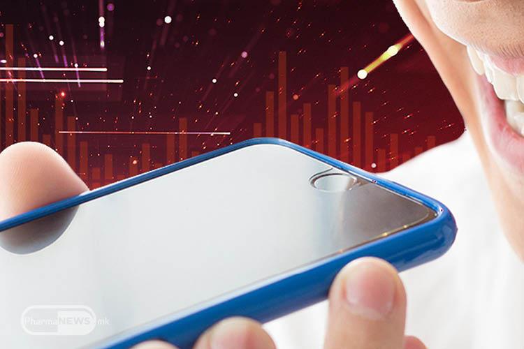 aplikacija-za-pametni-telefoni-koja-dijagnosticira-bolesti-na-dishnite-organi-kaj-decata_image