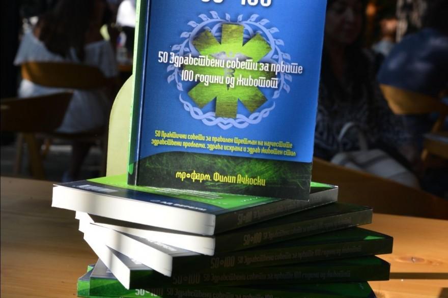top-edukator-50-100-02