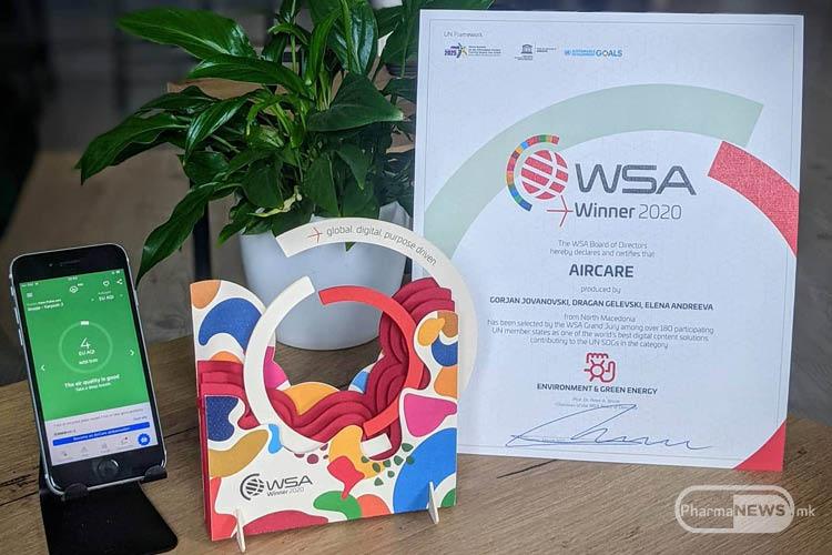 aircare-ja-osvoi-prestizhnata-world-summit-award-2020-nagrada-od_image