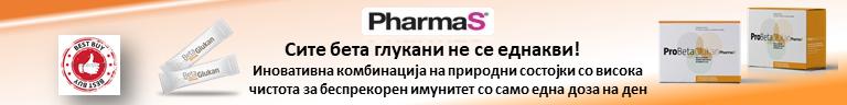 PharmaS_ProBeta_700x90.jpg